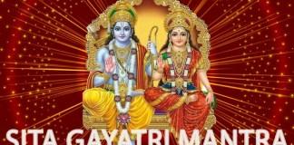 Sita Gayatri Mantra