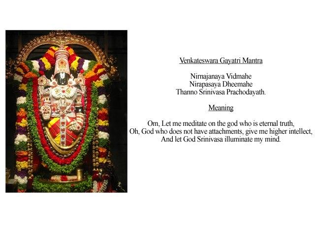 Venkatesh Gayatri Mantra