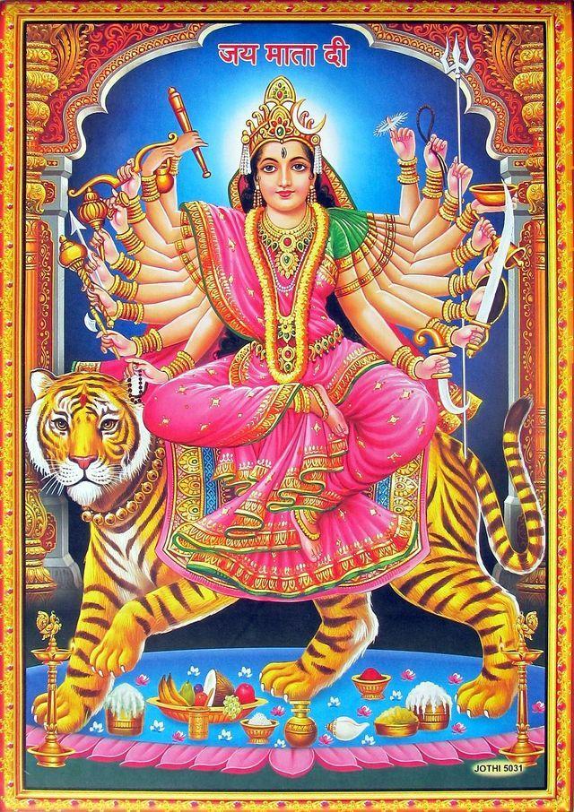 Eighteen armed Goddess Durga