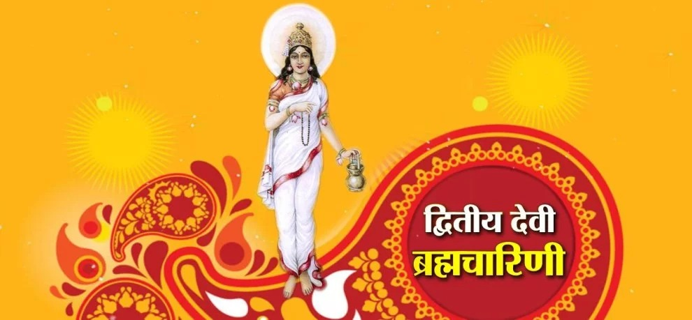 Navratri Second Day Mata
