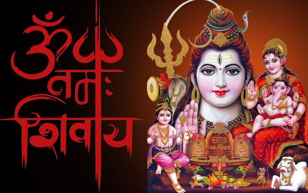 Om Namah Shivay Family Wallpapers