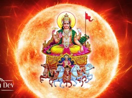 Lord-Surya-hd-image