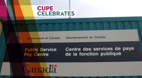 "Transfer to Phoenix on hold ""indefinitely"" for RCMP civilian employees after CUPE forces government to change course"