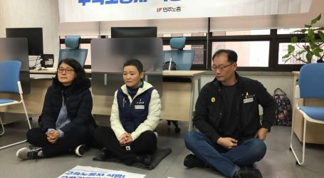 South Korea: Prominent union leader Lee Yeong-Ju detained after protest