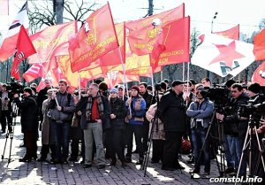 Youth were among those who rallied in Moscow against fascism, March 22.