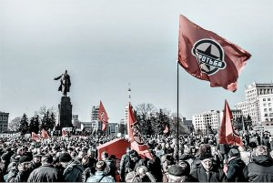 Mass rally in Kharkiv against right-wing junta.Photo: Borotba