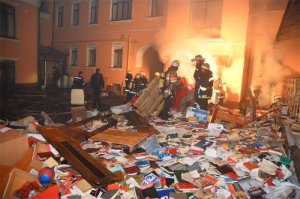 Arson at Communist Party headquarters in Kiev.Photo: Communist Party of Ukraine