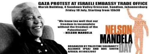 Nelson Mandela on Palestine