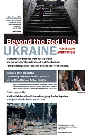 Ukraine photo exhibit