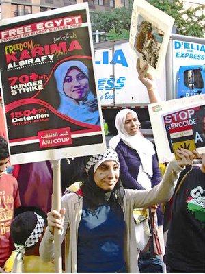 March marks Rabaa massacre anniversary