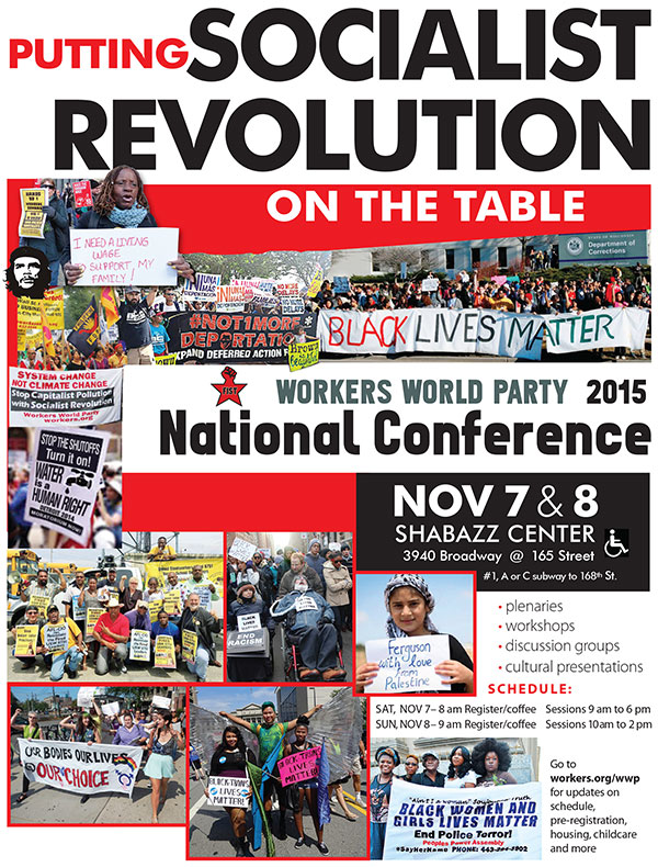 Nov15_conf_ad_color
