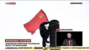Ghost Brigade fighter raises red flag over Debaltsevo region.