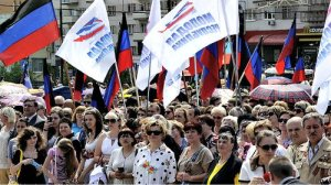 Protest against the bombing of Gorlovka in the capital of Donetsk, May 28, 2015.