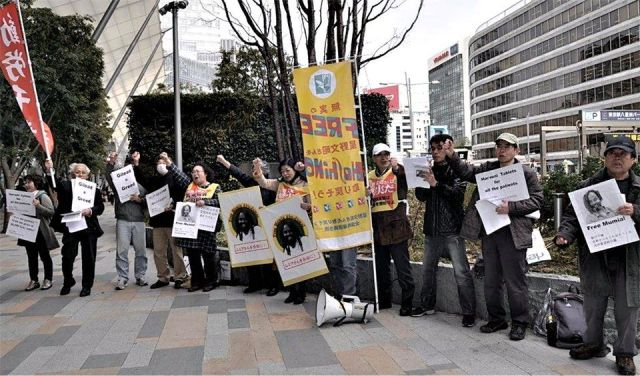 Tokyo demonstration against Gilead, April 1.Photo: Doro-Chiba International Solidarity Committee