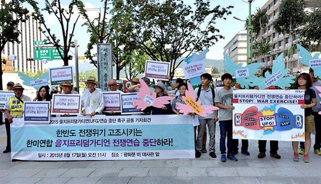 Progressive anti-war group in Seoul, south Korea, on Aug. 17.Photo: Spark