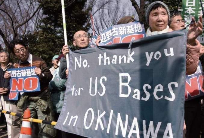 okinawaprotest