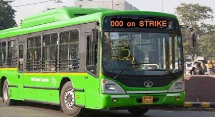 डीटीसी कर्मचारियों की एक दिवसीय सांकेतिक हड़ताल। (फ़ोटो साभारः AICCTU)