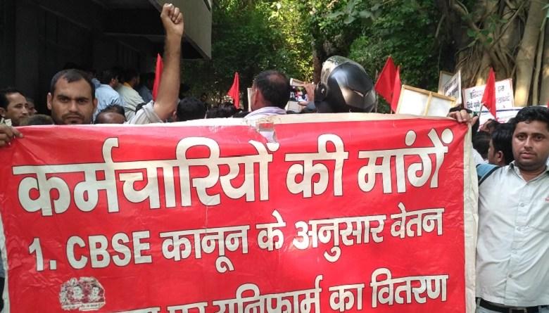 Photo of दिल्ली सरकार की न्यूनतम मज़दूरीः काम आज के, दाम बाप के ज़माने के