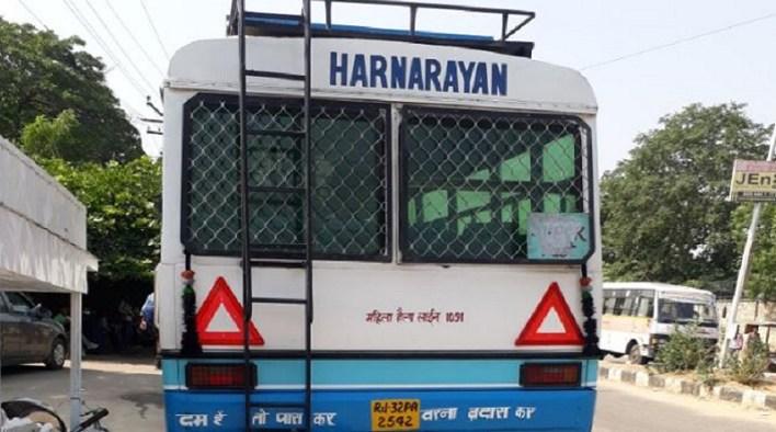 haryana roadways strike workers unity