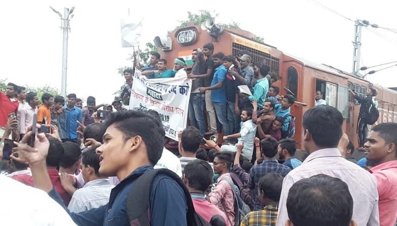 Photo of अभूतपूर्व बेरोज़गारी-5ः रेल समेत 46 सरकारी कंपनियां बेचने से अति विशाल बेरोज़गारी की आहट