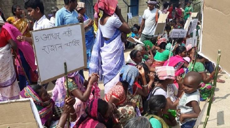 demand of resuming ration