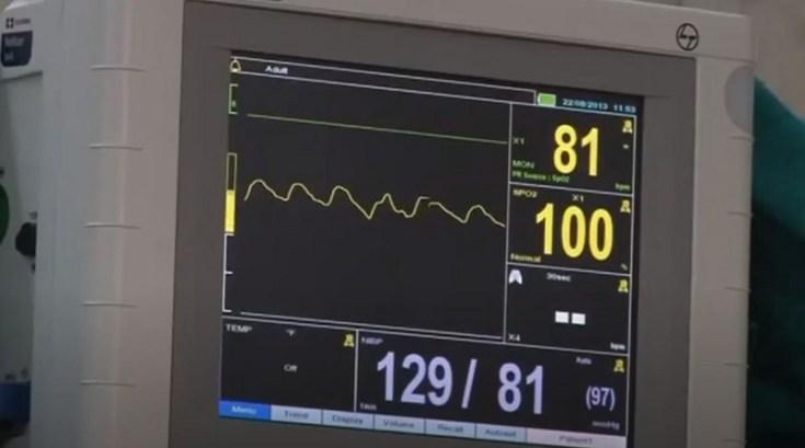 puls monitor