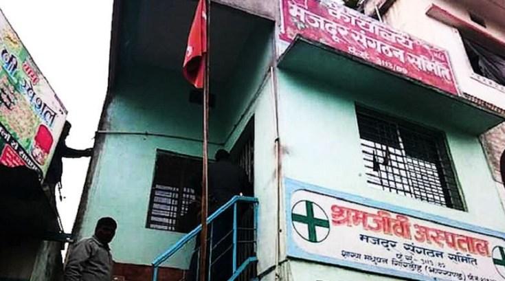 shramjivi hospital, madhuban jharkhand