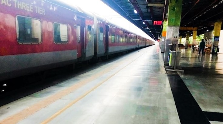 anand vihar railway station