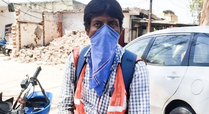 narayan apco enployee ghaziabad