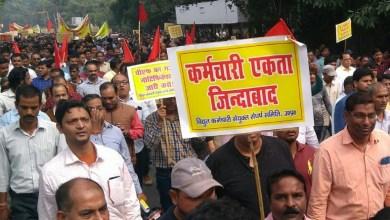 Photo of 1 जून के देशव्यापी काला दिवस को प्रतिबंधित करना गैरकानूनी- वर्कर्स फ्रंट