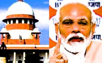 modi supreme court