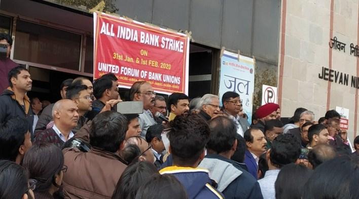 all india bank employee strike