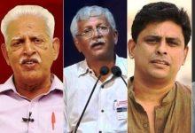 Photo of आईपीएफ ने की राजनीतिक कार्यकर्ताओं को रिहा करने की मांग