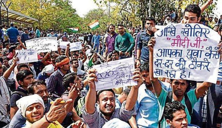 Photo of मोदी के जन्मदिन पर बेरोजगार मनाएंगे 'जुमला दिवस', भगत सिंह के जन्मदिन पर पैदल मार्च