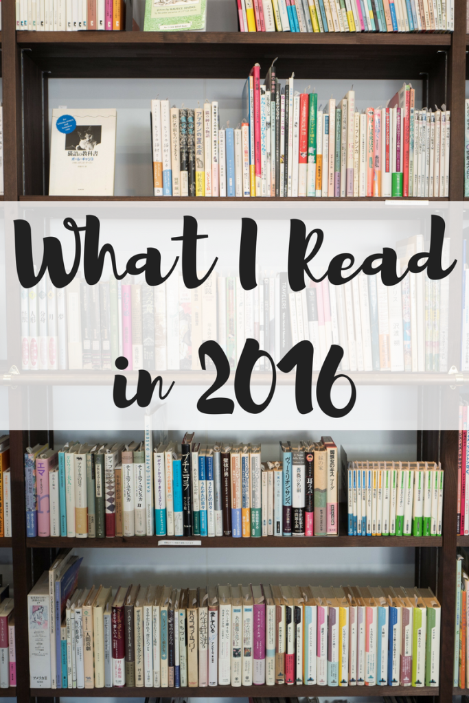 What I Read in 2016