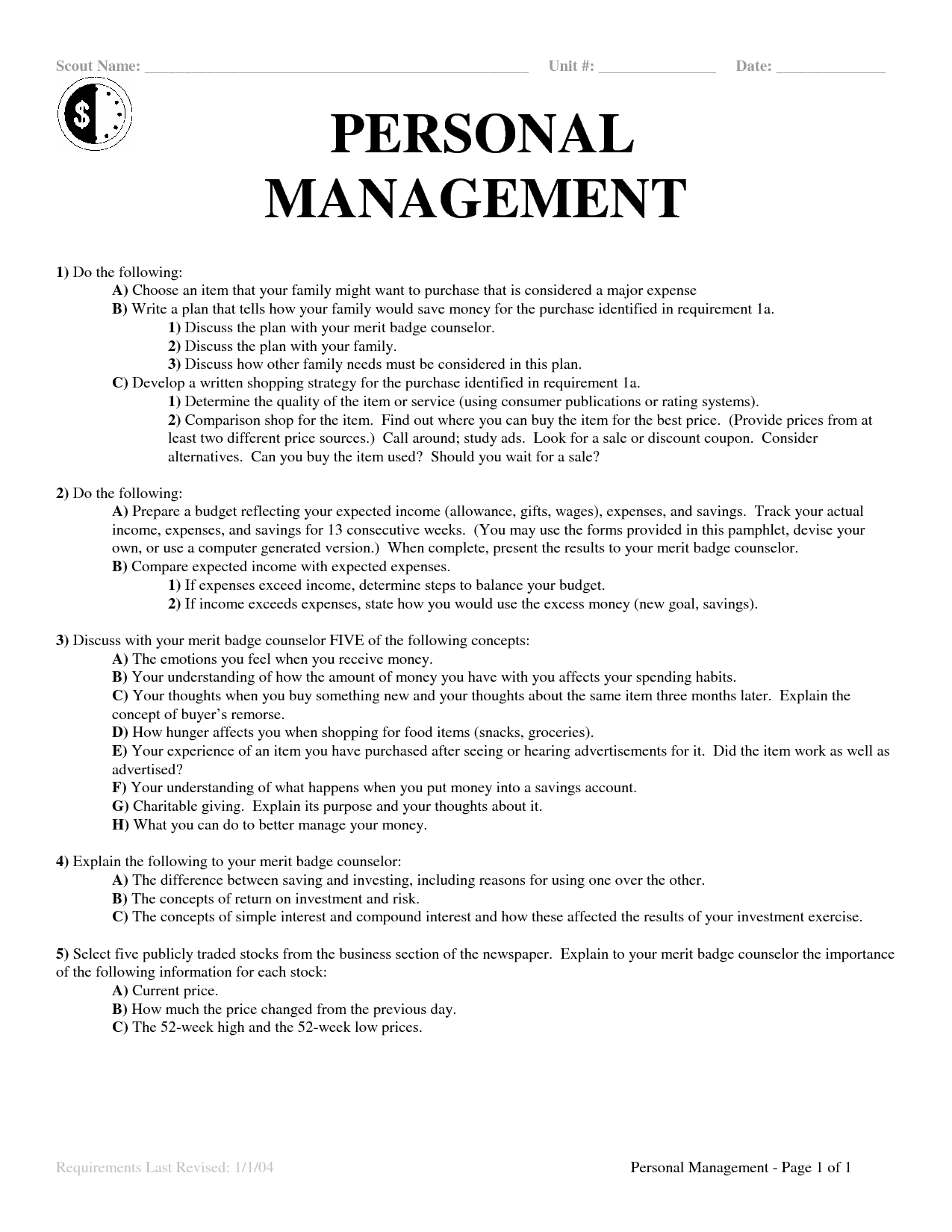 6 Best Images Of Personal Management Merit Badge Worksheet