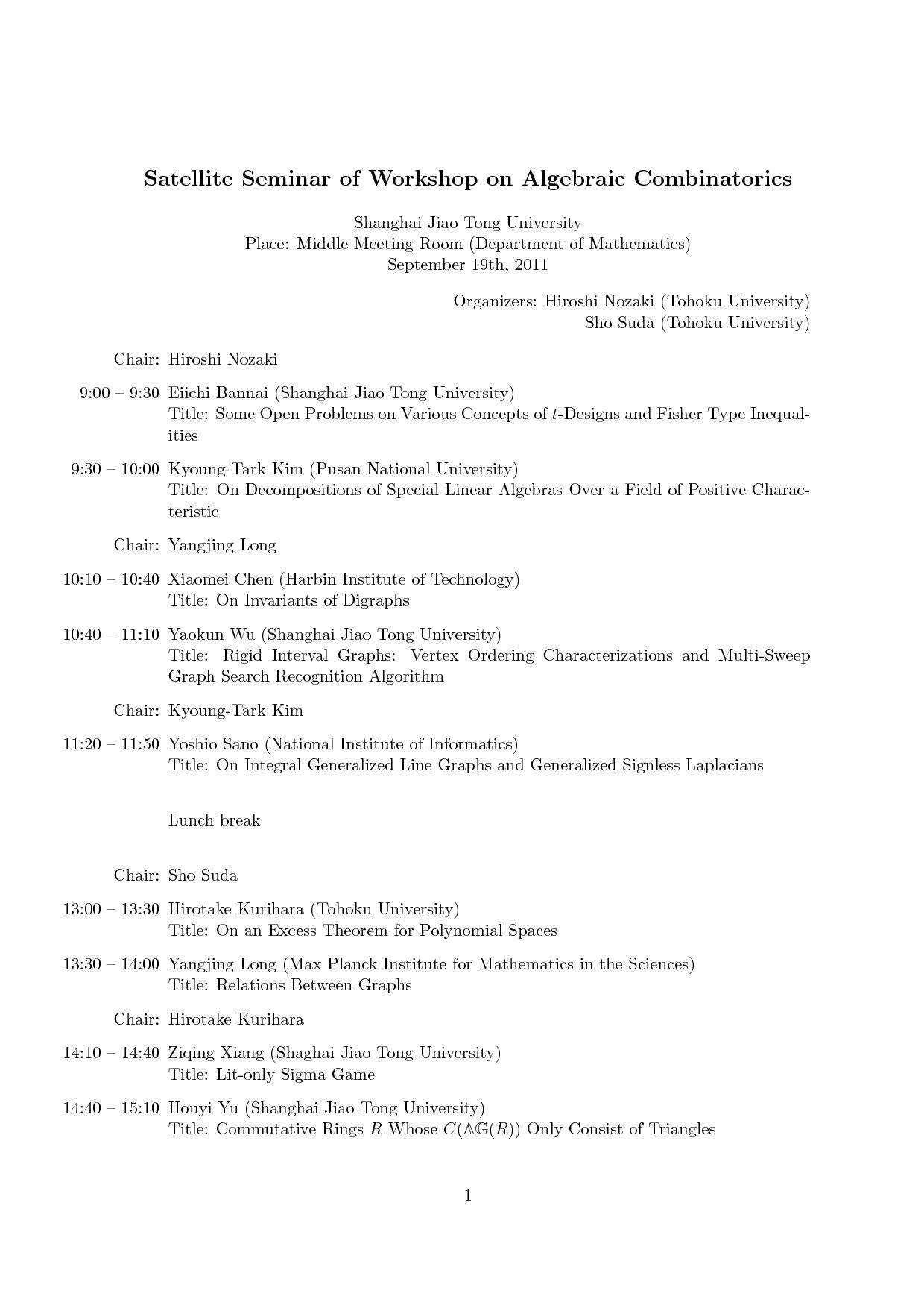 12 Best Images Of Factor Theorem Worksheet