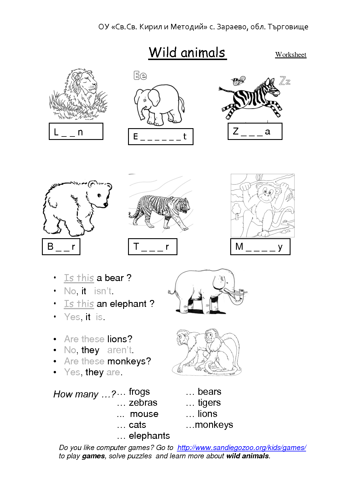Animal Puzzle Worksheet