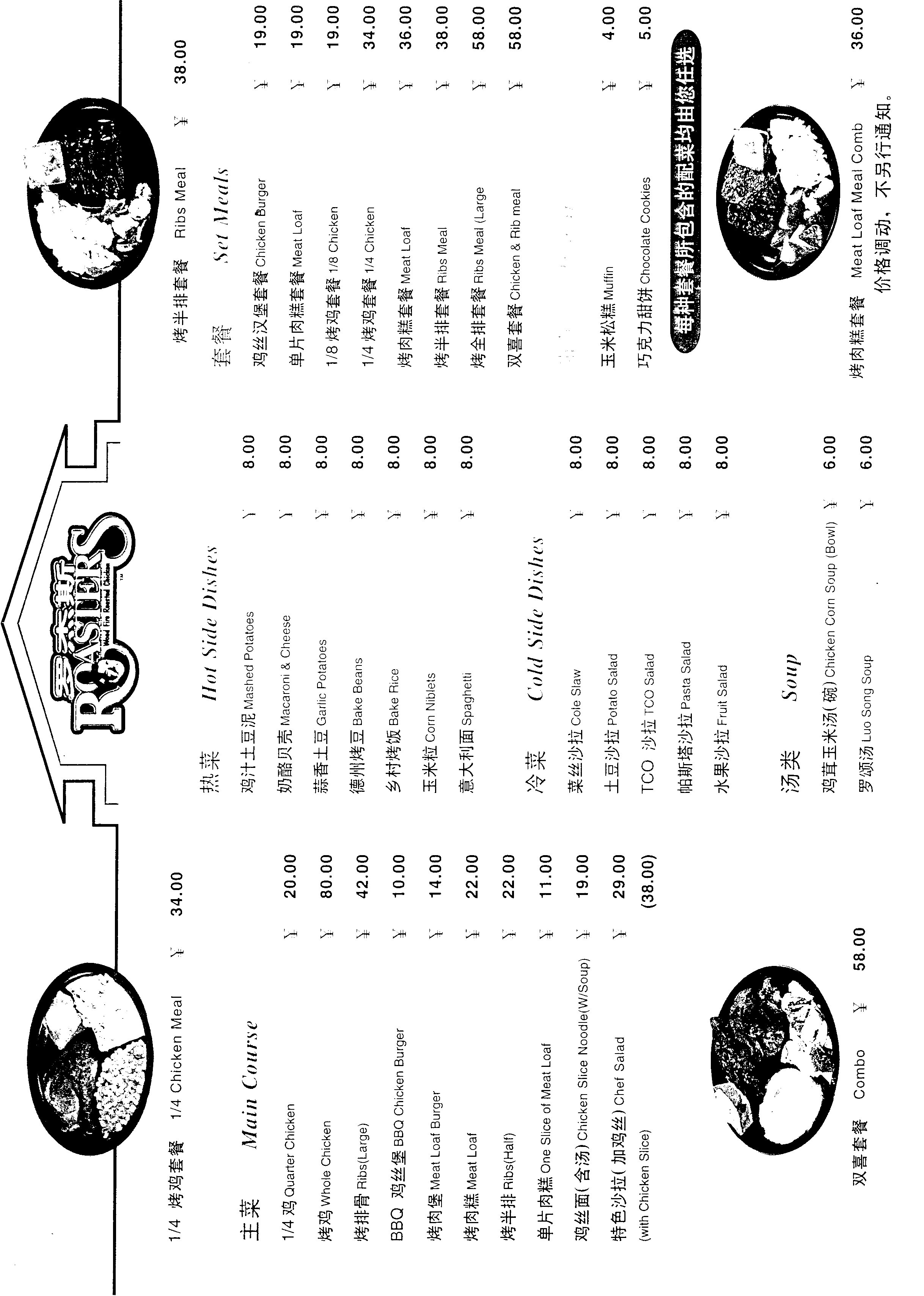 14 Best Images Of Food Shopping Worksheets