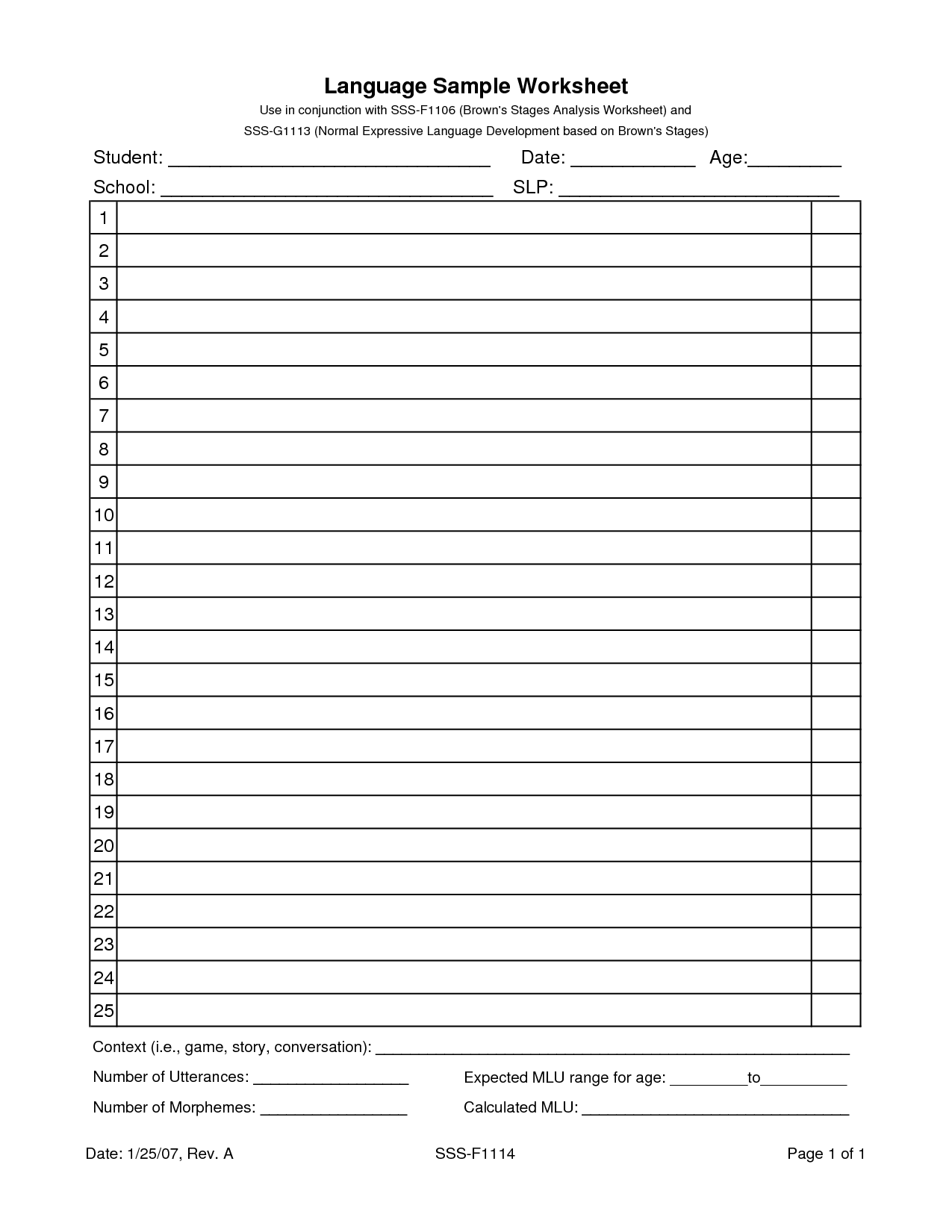 12 Best Images Of Full Page Number 18 Worksheet