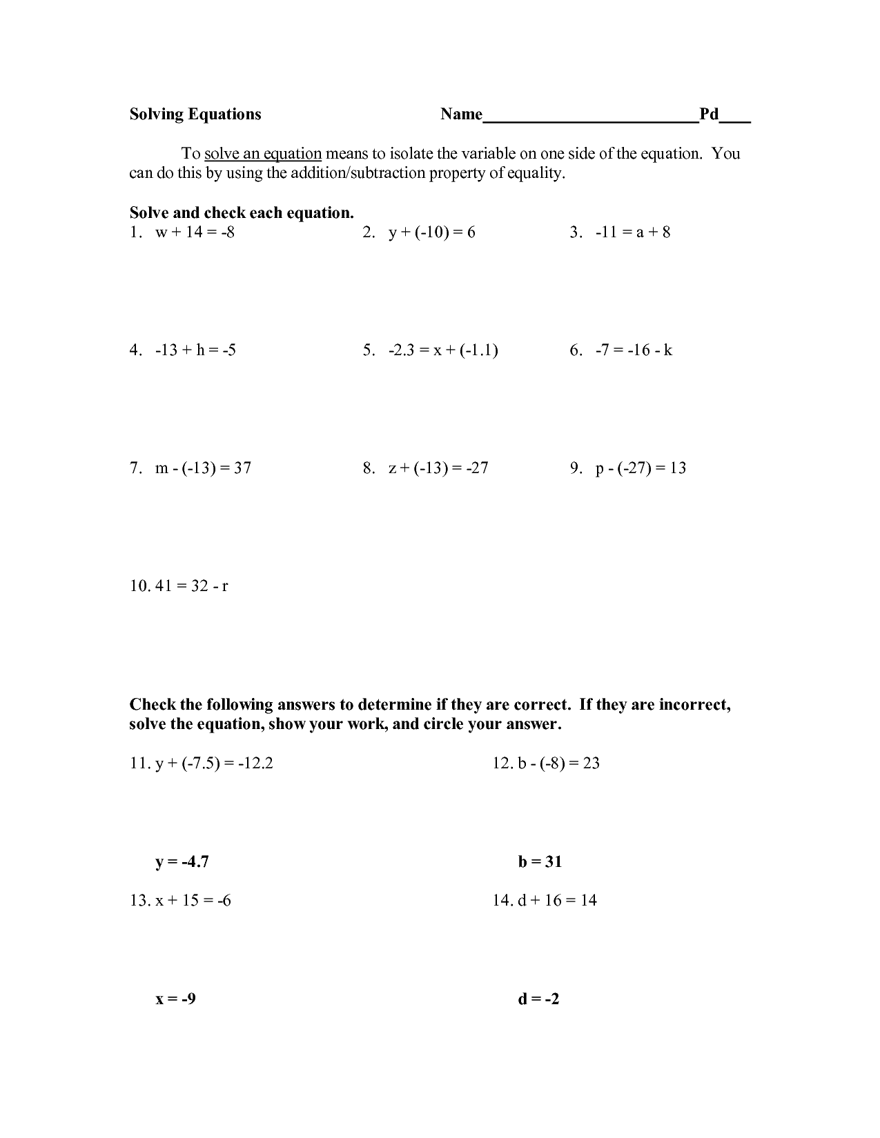 14 Best Images Of Polynomial Identities Worksheets
