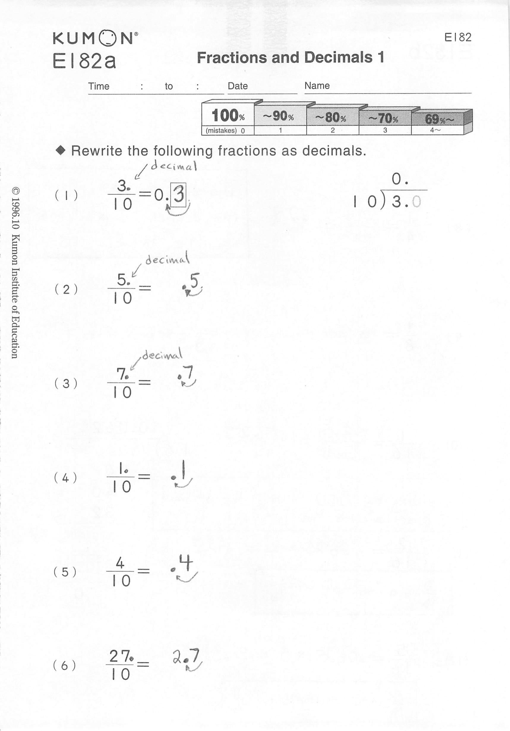 Free Kumon Worksheet