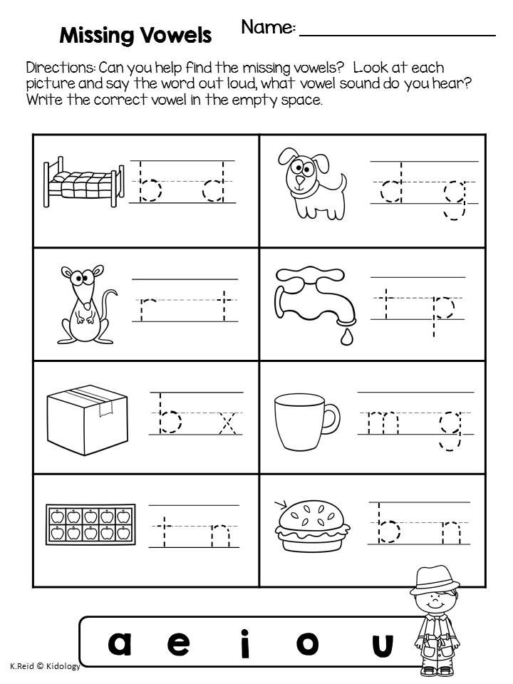 13 Best Images Of Cvc Words Worksheets