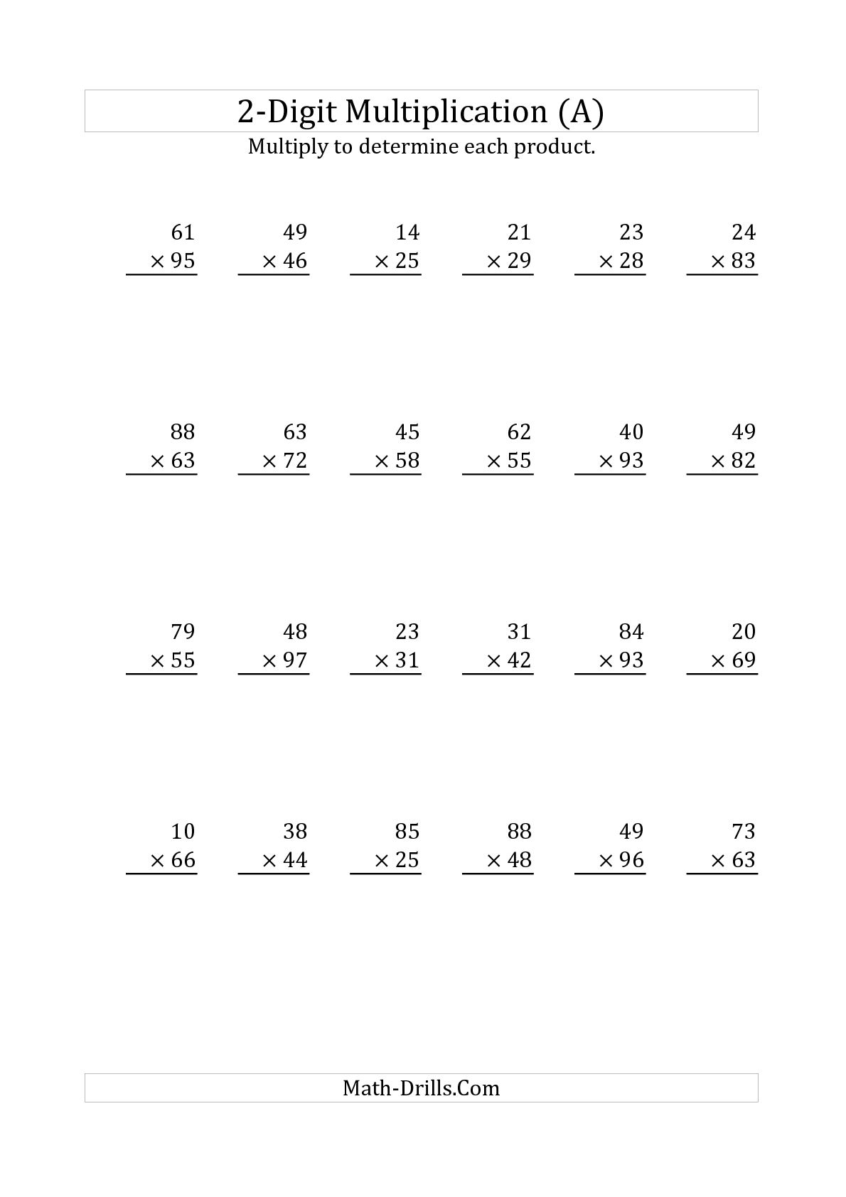 14 Best Images Of Dad S Worksheets Multiplication