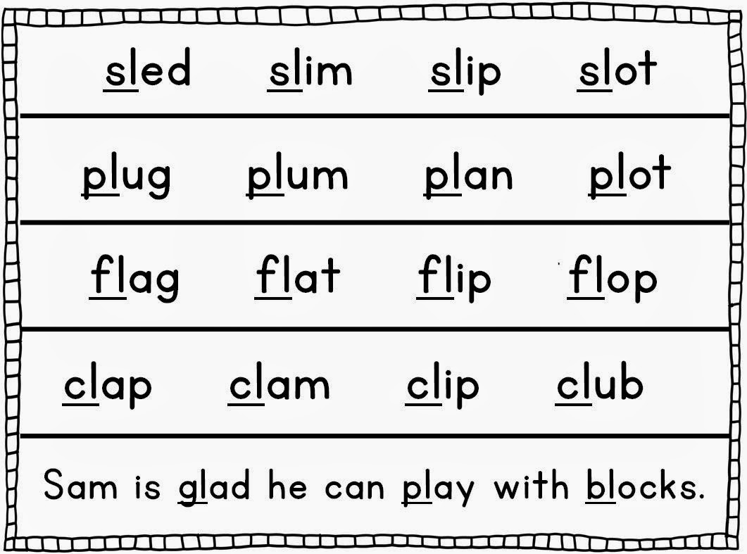 11 Best Images Of L Blends Worksheets Kindergarten