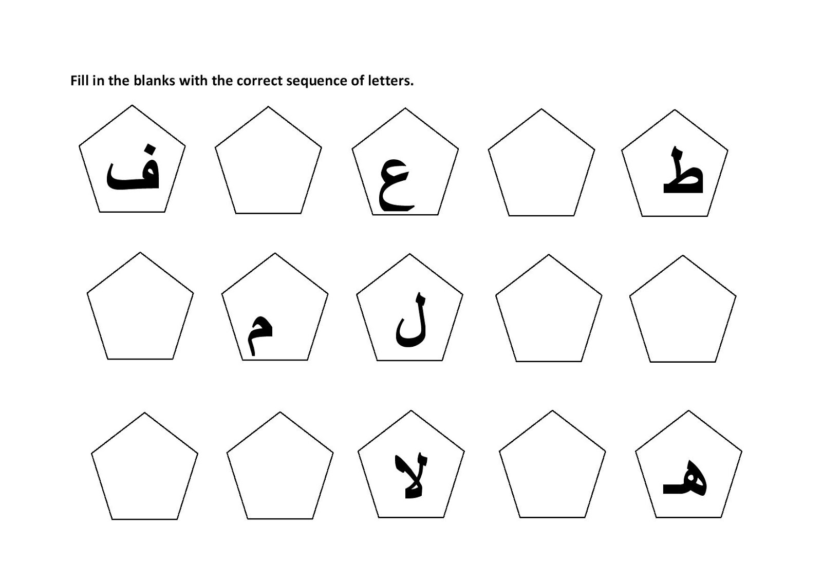 15 Best Images Of Arabic Worksheets For Grade 1