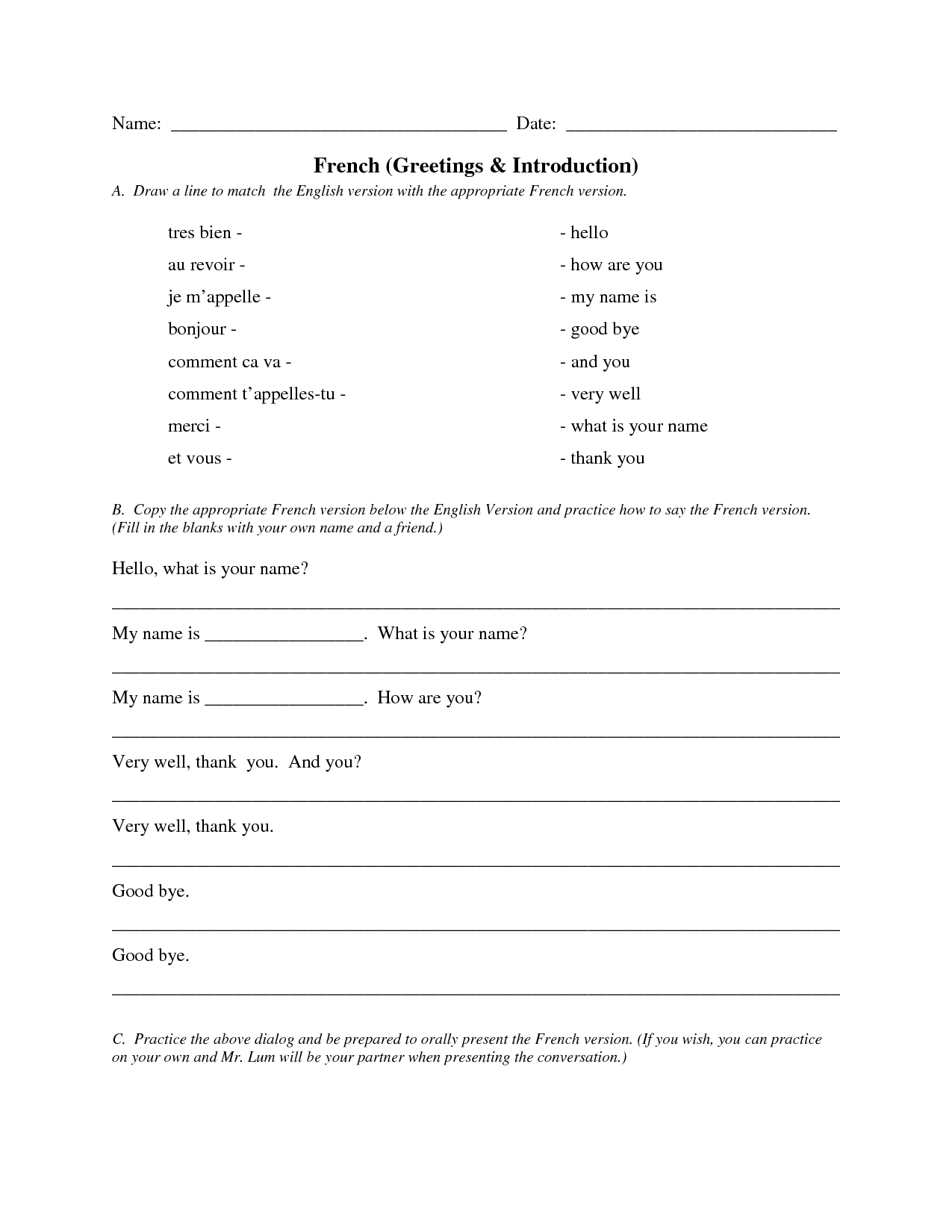 My Self Introduction Worksheet