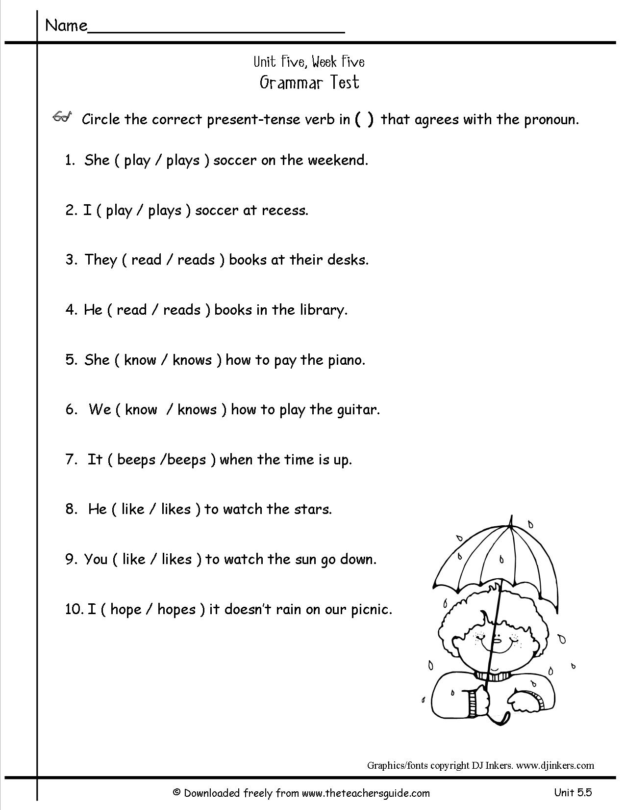 12 Best Images Of 2nd Grade Spelling Test Worksheet