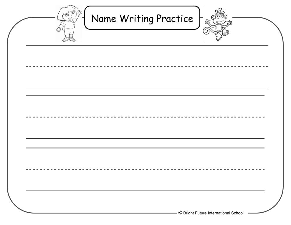 Kindergarten Writing Sample Printed Computer