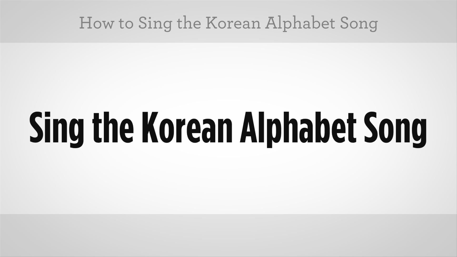 9 Best Images Of Korean Alphabet Printable Worksheets